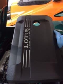 lotus Engine Cover kit